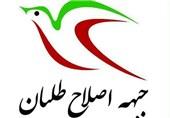 مردم، گرفتارِ دستپخت اصلاحات و اصلاحطلبان در فکر پیروزی در انتخابات آتی