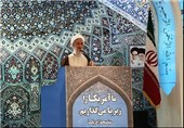 Iranian Cleric Urges 'Strong Guarantees' from European Parties for JCPOA