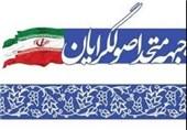 شورای شهر اصفهان باید رفع آلودگی هوای شهر را از دستگاههای مرتبط مطالبه کند