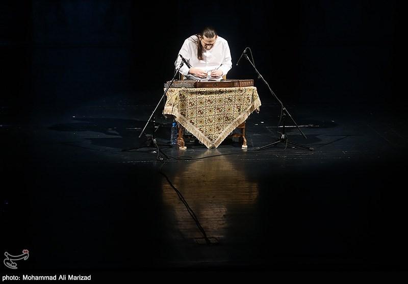 دهمین روز سیویکمین جشنواره موسیقی فجر