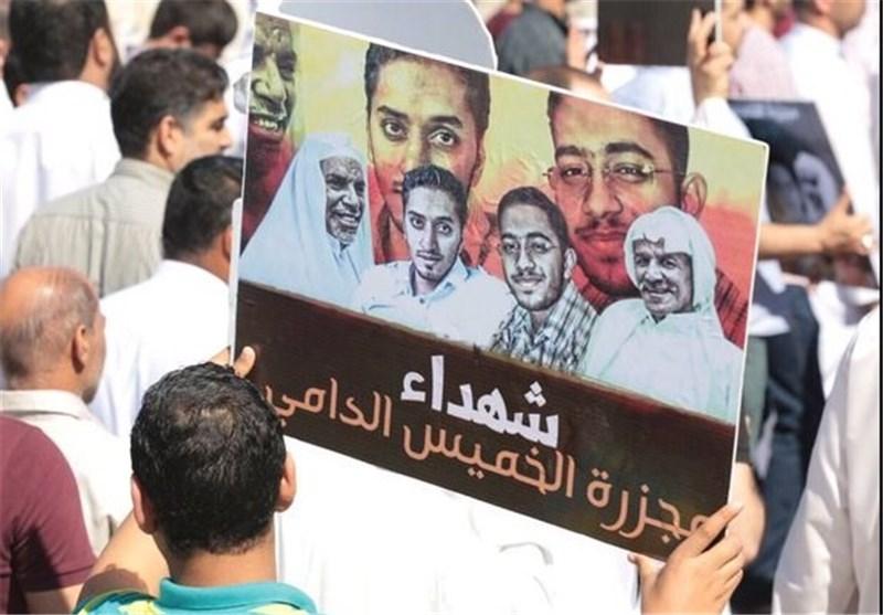 Bahrain Prisoners Complain about Torture, Mistreatment