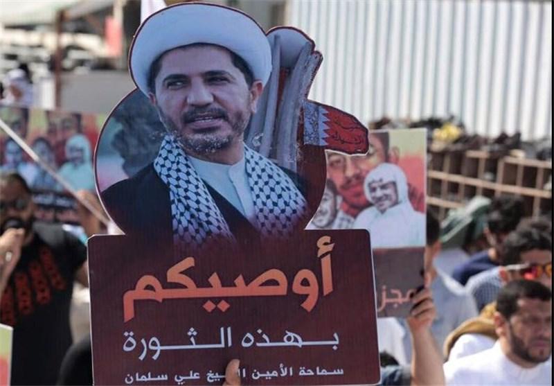 زندانیان سیاسی بحرین چه کسانی هستند؟