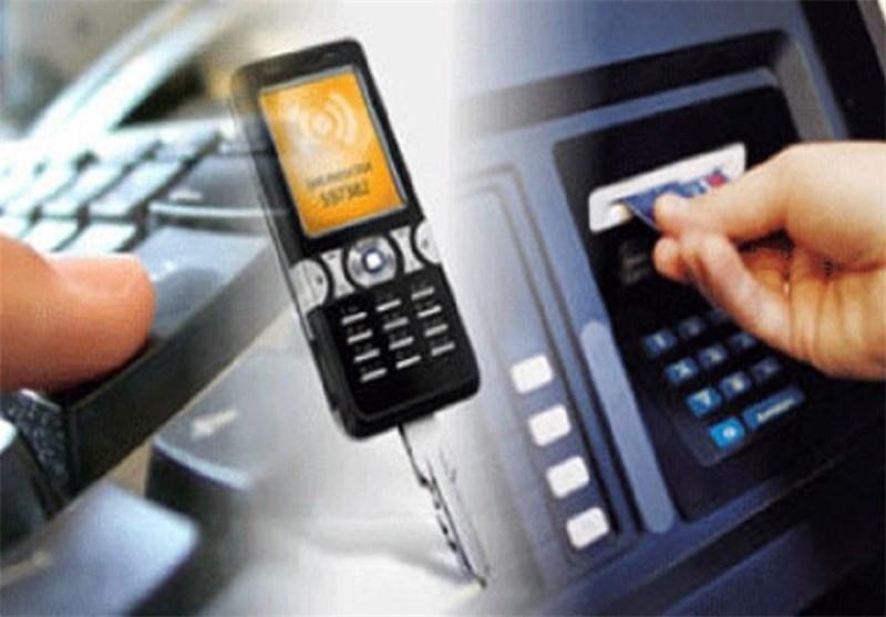 کاهش سوءاستفاده سایتهای قمار از شبکه پرداخت الکترونیک کشور