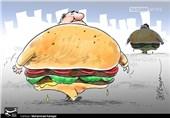 کاریکاتور/ بحران چاقی ...