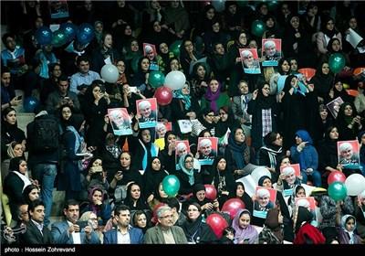 همایش اصلاح طلبان و حامیان دولت