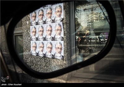 تبلیغات دهمین دوره انتخابات مجلس شورای اسلامی و پنجمین دوره انتخابات خبرگان رهبری در تهران