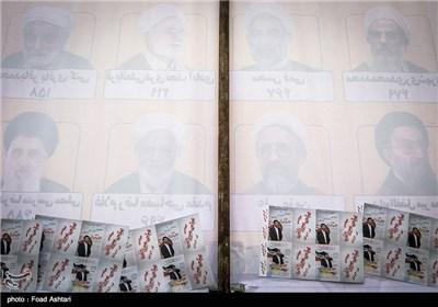 دعایة مرشحی مجلسی خبراء القیادة و الشورى