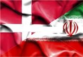 ایران دانمارک