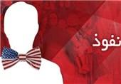 همکاری سازمان اطلاعات سپاه و وزارت خارجه در گزارش دوتابعیتیها/ عدم همکاری وزارت اطلاعات