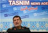 صبحگاه مشترک نیروهای مسلح البرز برگزار میشود