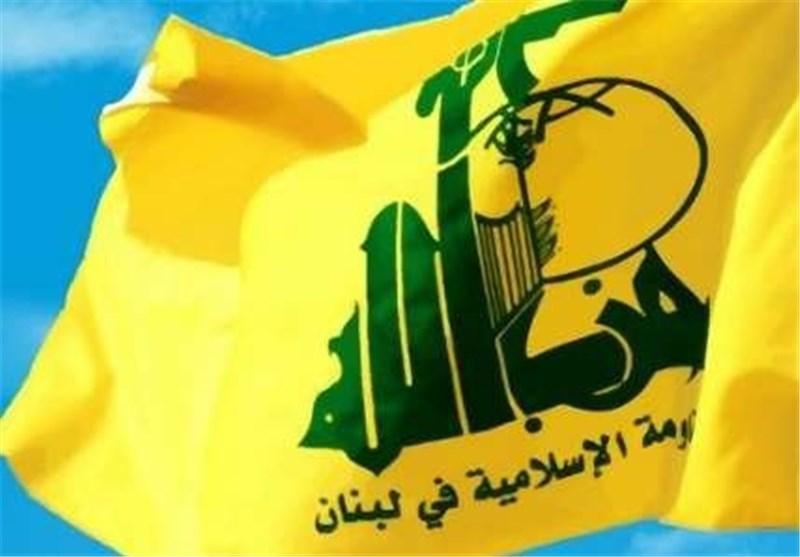 100 Hezbollah-Linked Bank Accounts Closed under US Pressure