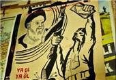 پوستر متین یوکسل در مورد انقلاب اسلامی