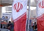 دومین نمایشگاه سوخت ایران برگزار میشود