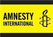Uluslararası Af Örgütü: Arabistan'ın Yemen'e Yardım Gönderilmesine Engel Olması Savaş Suçu Sayılabilir