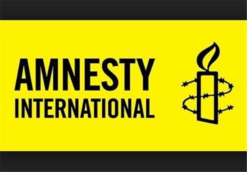 سازمان عفو بینالملل