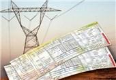 مرکز پژوهشهای مجلس پیشنهاد داد: افزایش قیمت برق خانگی با تمرکز بر پرمصرفها