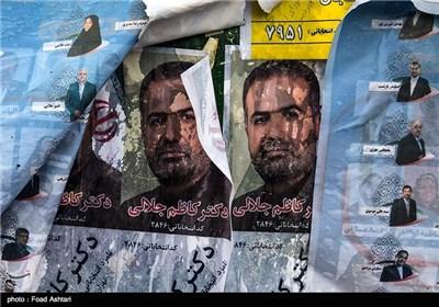 تبلیغات انتخاباتی مجلس در روز بارانی تهران- اخبار مستند ...
