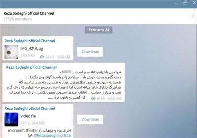 کانال+تلگرام+گنج