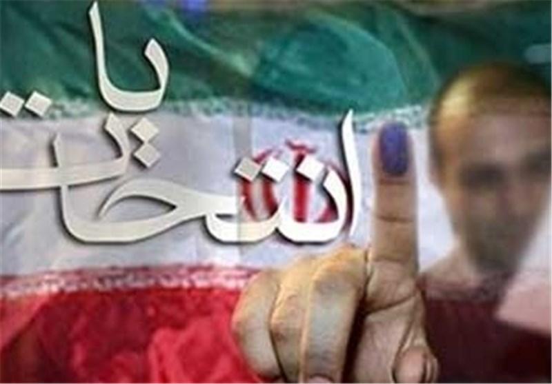 بدء یوم الصمت الانتخابی لمرشحی مجلسی خبراء القیادة والشورى الاسلامی