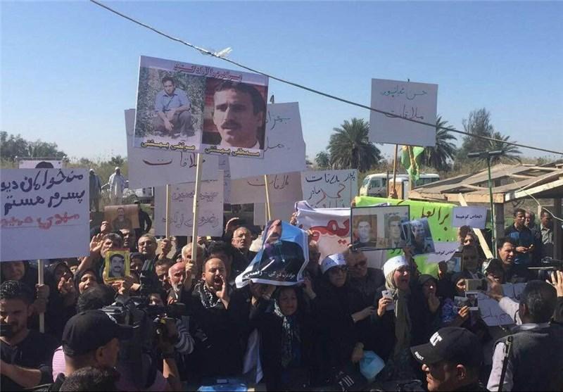 IRAK'TA HALKIN MÜCAHİTLERİ TERÖR ÖRGÜTÜ TARAFINDAN ESİR ALINAN KİŞİLERİN AİLELERİ PROTESTO DÜZENLEDİ