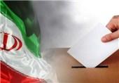 نتایج نهایی انتخابات مهریز تا نخستین ساعات صبح اعلام میشود