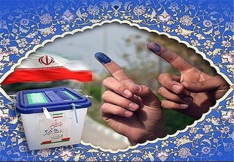 نتایج نهایی انتخابات مجلس خبرگان رهبری در استان اصفهان+ اسامی و آمار نهایی
