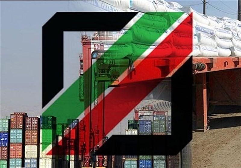 İran'ın 6 Aylık Dış Ticaret Hacmi Açıklandı