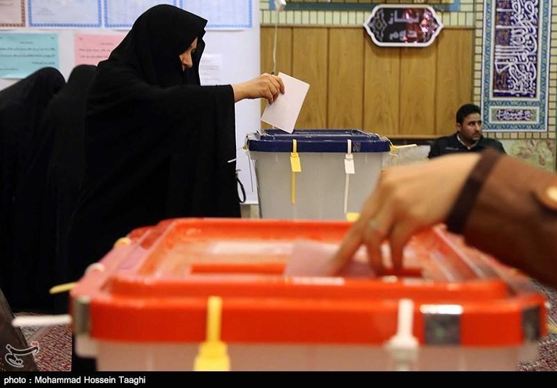 انتخابات مجلس و خبرگان رهبری در مشهد