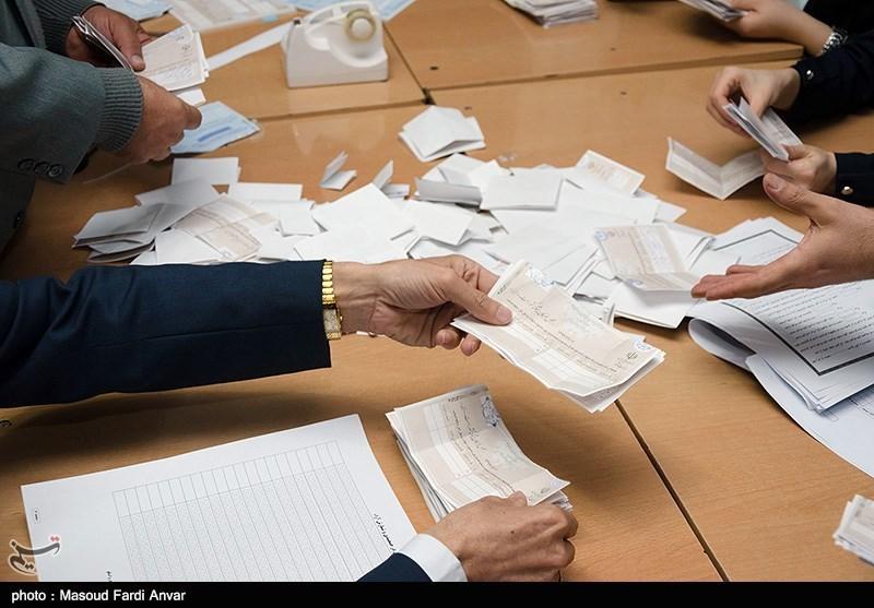 نتایج نهایی انتخابات مجلس شورای اسلامی در شهر تهران اعلام شد+ آرای منتخبین