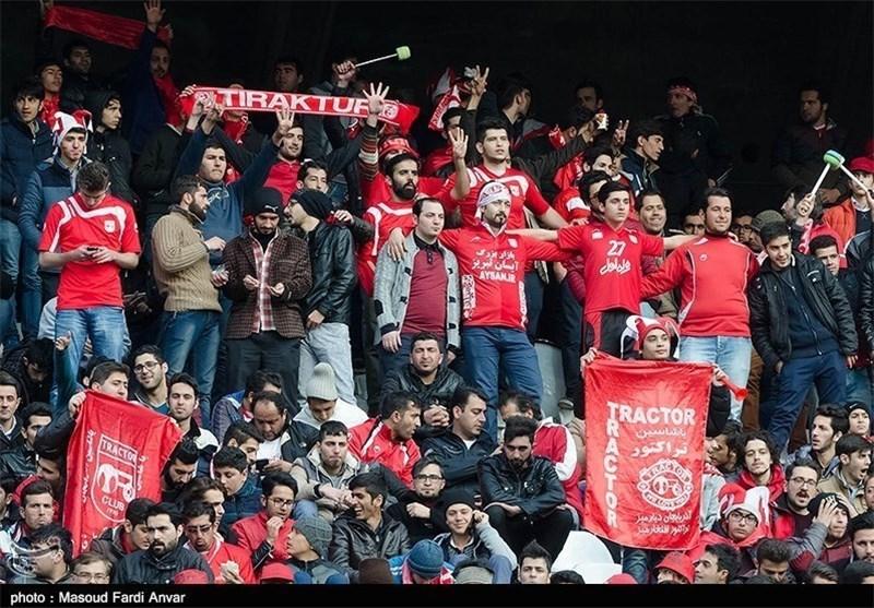 هواداران تراکتورسازی تبریز