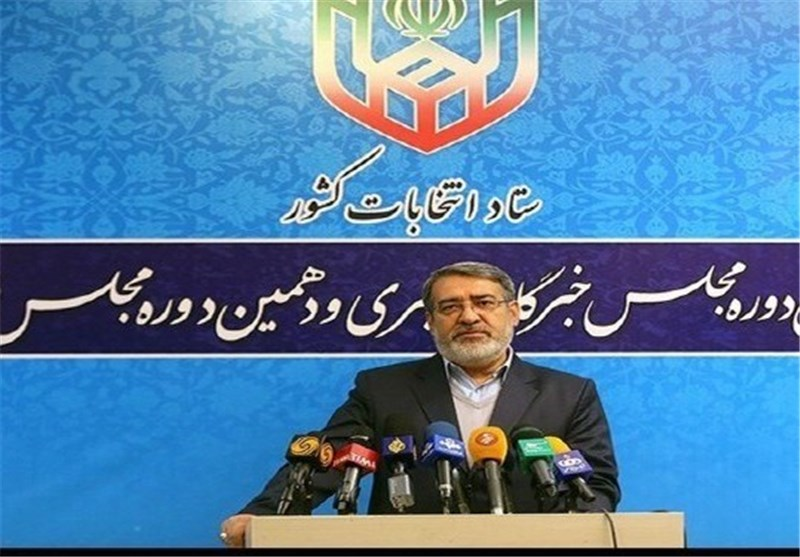 Run-Off Elections Likely to Be Held in Early April: Iranian Minister