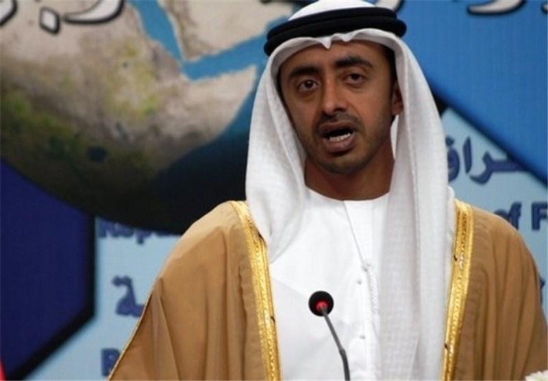 Birleşik Arap Emirlikleri: İran Ve Türkiye Suriye'den Çıkmalıdır