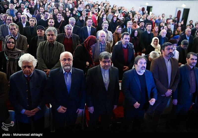 اختتامیه هشتمین جشنواره هنرهای تجسمی فجر