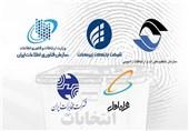 همراه اول - مخابرات - رگولاتوری - زیرساخت - سازمان فناوری اطلاعات ایران