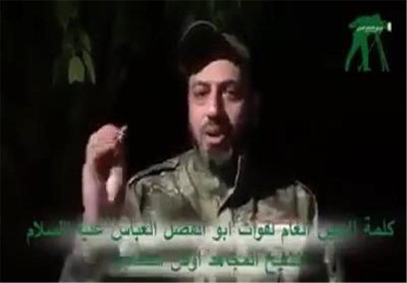 کتائب أبو الفضل العباس (ع) لوزیر الخارجیة الإماراتی: أسیادک لم یستطیعوا أن یوقفونا + فیدیو