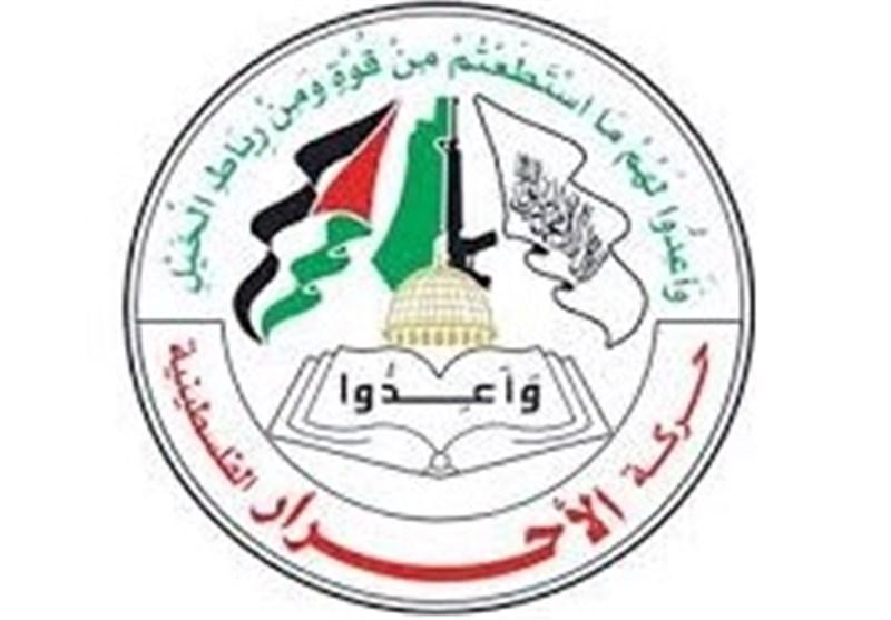 حرکة الأحرار الفلسطینیة