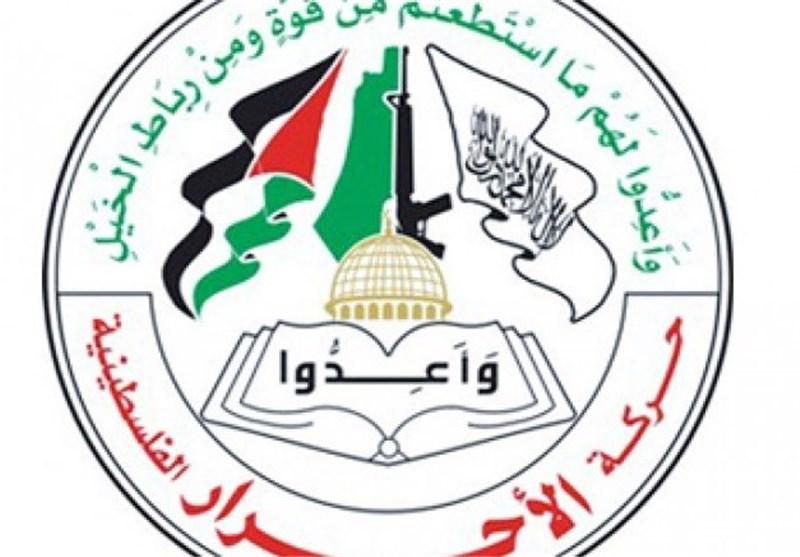"""حرکة الأحرار : استمرار اعتقال الخضری فی السعودیة """"وصمة عار"""" ویجب إطلاق سراحه"""