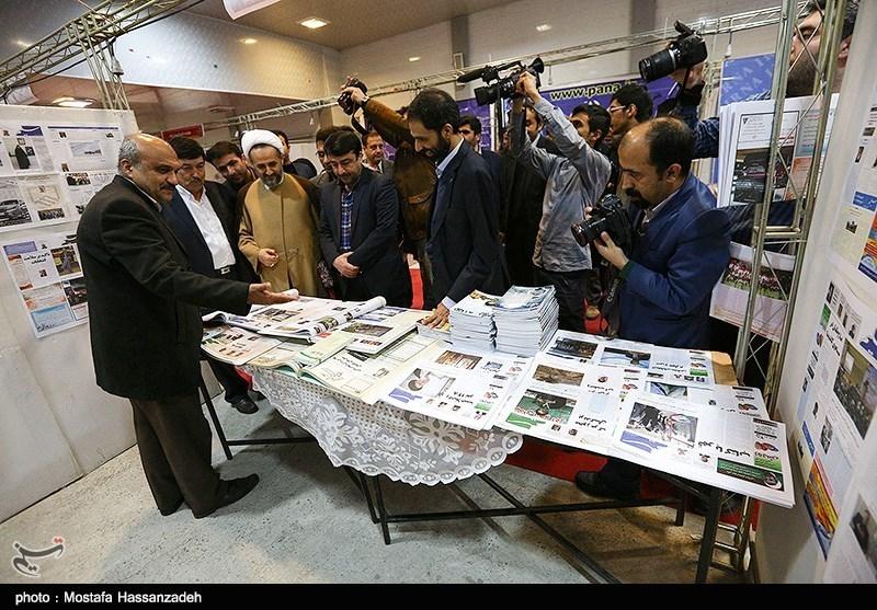 افتتاح نمایشگاه مطبوعات گلستان