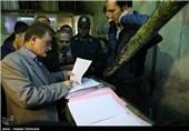تعزیرات حکومتی|جریمههای نقدی متخلفان نوروزی از 212 میلیارد تومان گذشت