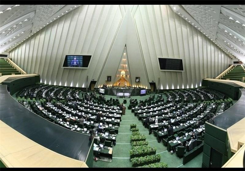 صندلی مجلس شورای اسلامی / صحن علنی مجلس شورای اسلامی
