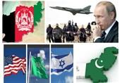 «مثلث شوم» و تلاش برای حضور داعش در پاکستان و افغانستان