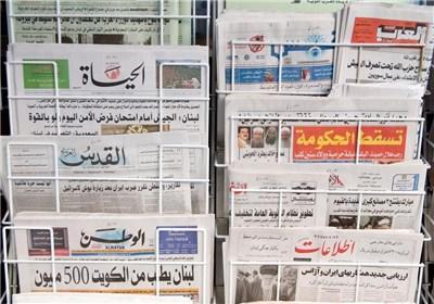 روزنامههای عرب زبان