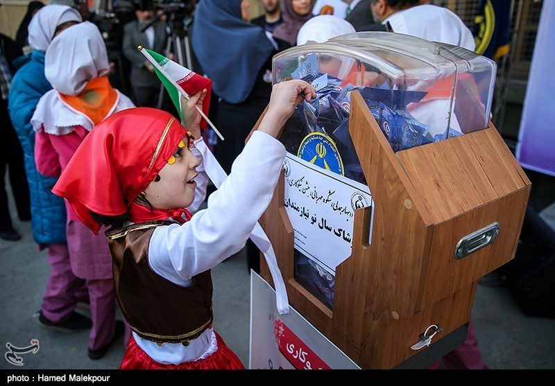 مراسم آغاز جشن نیکوکاری در مدرسه متقین