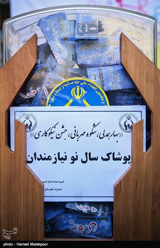 جشن نیکوکاری در 98 پایگاه استان سمنان برگزار میشود