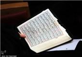 قم|مساجد و قرآنپژوهان نقش مهمی در تحقق بیانیه گام دوم انقلاب دارند