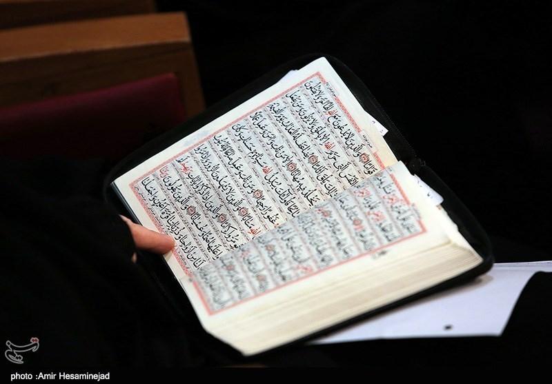 چهاردهمین همایش بین المللی بانوان قرآن پژوه