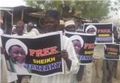 """نائجیریا میں علامہ """"شیخ زکزکی"""" کی حمایت میں احتجاجی مظاہرے+ ویڈیو"""
