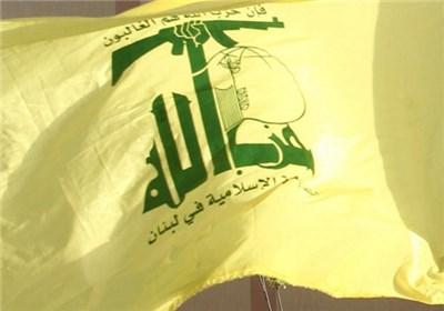 دریا؛ صحنه رویارویی آینده بین حزب الله و رژیم صهیونیستی