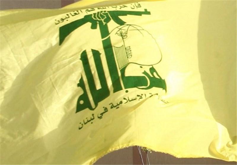 Lebanese Hezbollah Blasts Court Ruling against Bahrain's Top Cleric