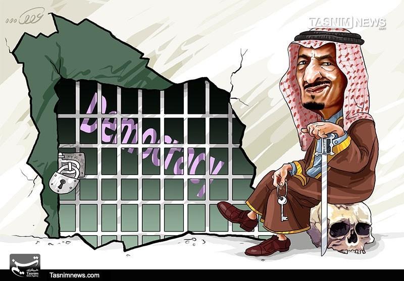 کاریکاتور/ دموکراسی در عربستان سعودی!!!